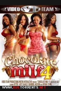 Постер:  Шоколадные мамочки 4