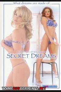Cокровенные мечты | Secret Dreams