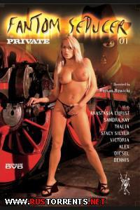 Постер:Призрак Соблазнитель 1