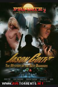 Постер:Джейсон Кольт (Алмазные копи).