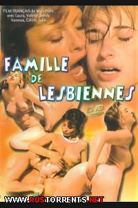 Лесбийская семья  | Famille Lesbiennes