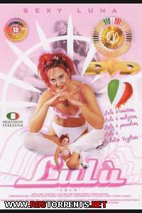 Постер:Лола
