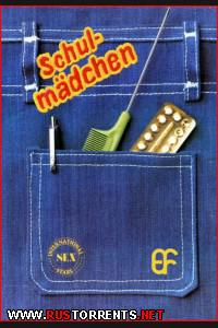 Школьница ! | Silwa Magazine - Schulmadchen 3