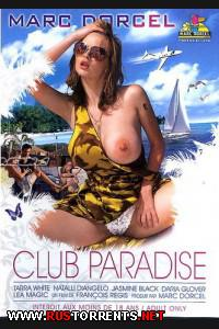 Постер:Клуб