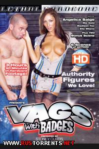 ������� �� �������� | Vags With Badges