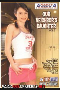 ����� ������ ������ 3 | Our Neighbor's Daughter 3
