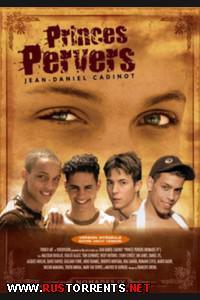 ������� ������   | Princes Pervers