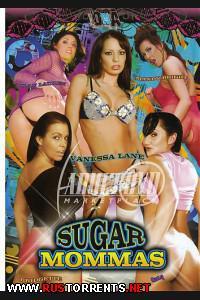 �������� �������   Sugar Mommas