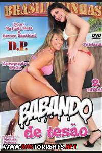 Постер:Babando de Tesao