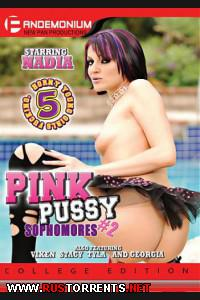 ������� ����� ������������ 2   Pink Pussy Sophomores 2