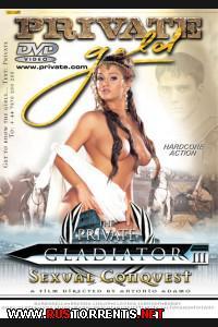 Постер:Гладиатор III - Сексуальное завоевание