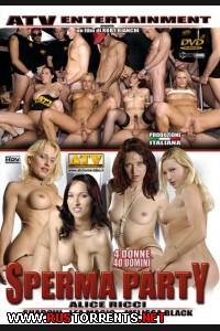 Постер:Спермо-вечеринка