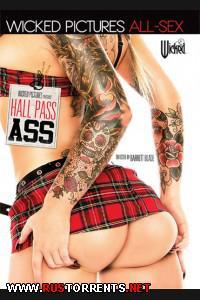 ���������� �������   Hall Pass Ass