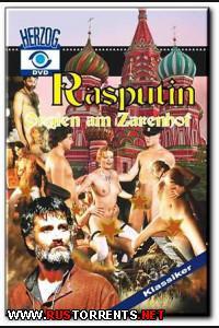 Распутин - Оргии при царском дворе | Rasputin - Orgien am Zarenhof