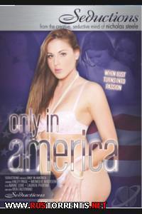 Постер:Только в Америке