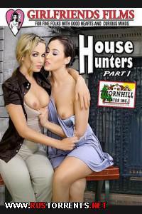 Охотницы за недвижимостью |  House Hunters1/