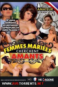 Постер:Замужние Женщины В Поиск Любоникам