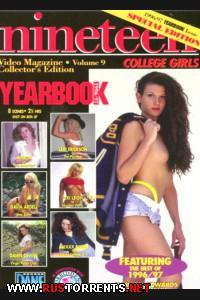 Девятнадцатилетние: Видео Журнал 9 | Nineteen Video Magazine 9