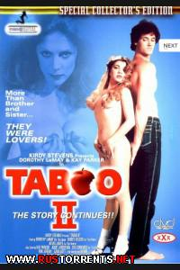 Табу 2 | Taboo 2