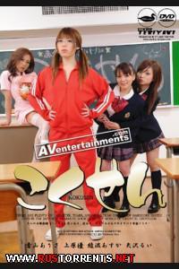 Постер:Трах в школе