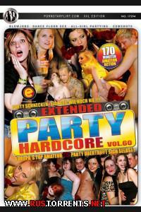 Постер: Развратная Вечеринка 60