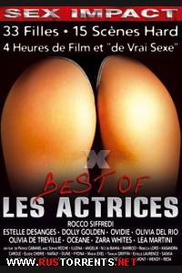 Постер:Лучшее от Порно-актрис 2