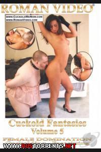 Постер:Фантазии рогоносца 5