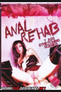 ������:[AnalRehab.com / KillerGram.com] (26) Pack / Anal Rehab