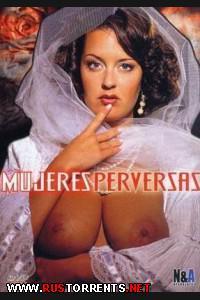 Развратные жены | Mujeres Perversas