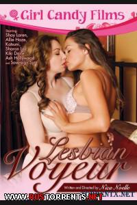 Постер:Подглядывающие лесбиянки