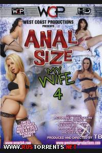 Постер:Анальный Размер Моей Жены 4