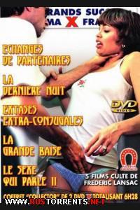 Коллекция Фильмов студии Alpha France | Alpha France 5 film in 1