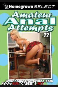 Постер:Анальные попытки любительниц 22