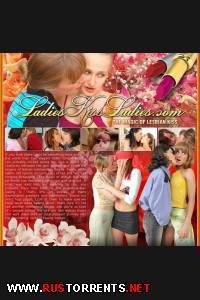 [LadiesKissLadies.com] Леди Целуют Леди (124 видео и 105 фотосетов) |