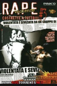 Жестокое изнасилование 3 | Rape Violenze 3