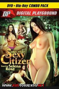Постер:Сексуальная гражданка