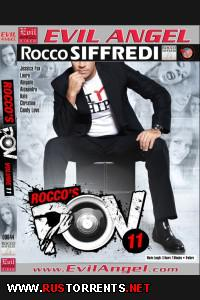 Постер:Точка Зрения Рокко 11