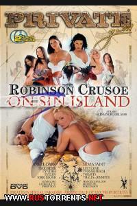 Постер:Приключения Робинзона Крузо на острове греха