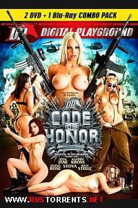 Постер:Кодекс Чести | BDRip720p