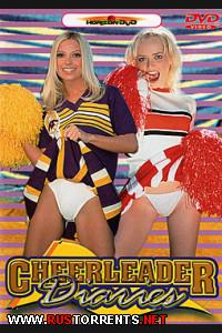 Дневники болельщиц 1,2,3,4,5,6,7 (Horizon) | Cheerleader Diaries 1-7