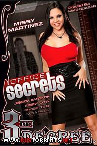 Постер:Офисные Тайны