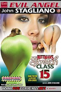 ������:���� ��������� �� Buttman's 15