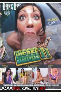 Постер:Стойкие пенисы 11