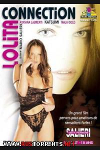 Постер:Любовная связь Лолиты