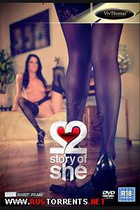 Постер:История о Ней 2