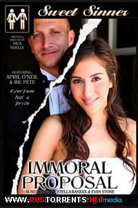 ������������ ����������� | Immoral Proposal
