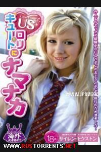 Постер:Блондинка и япошка