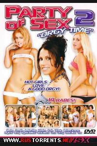 Постер:Секс-вечеринка 2 Время для оргии
