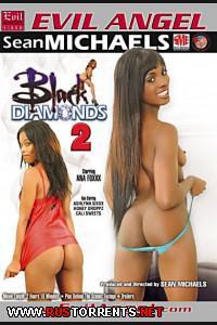 Постер:Черные Бриллианты 2