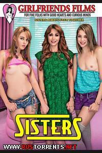 Постер:Сестрички